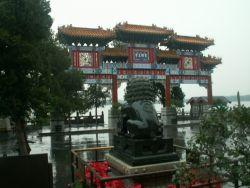 היום השני לטיול לסין - ארמון הקיץ והעיר שיאן