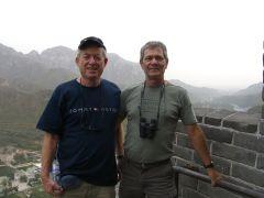 טיול עם החברים החומה הסינית