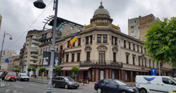 רומניה טיול עם החברים