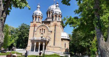 טיול לרומניה עם החברים - טקוצ'י
